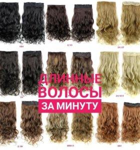 Длинные волосы на заколках