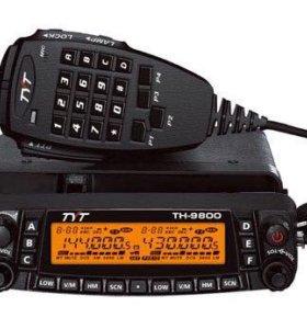 TYT TH-9800 50(35)W