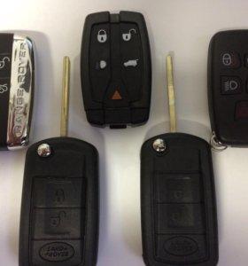 Ключи зажигания