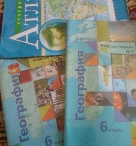 Учебники,тетради за все 100 руб