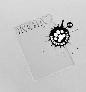Печать на магнитах #жена/муж/доченька