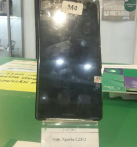 Sony Xperia E2312