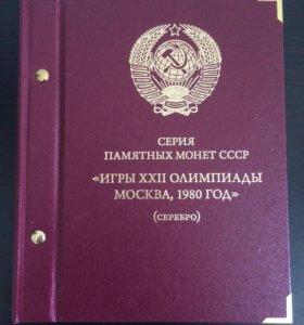 "Монеты ""Олимпиада 80"" серебро proof"