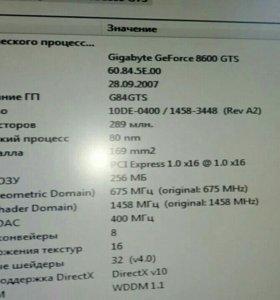 GIGABYTE Silent-Pipe 3 8600 GTS