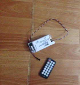 Контролёр на светодиодную ленту