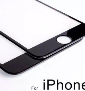 3D стекло iPhone 7 Mocolo