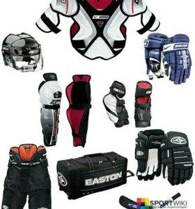 Хоккейная экипировка в ассортименте