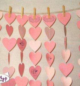 Бумажная Гирлянда  сердца