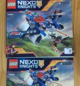 Набор Лего 70320