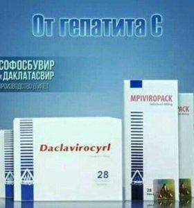 """Гепатит """"с"""""""