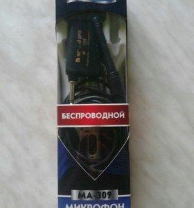 Микрофон для караоке MA-309