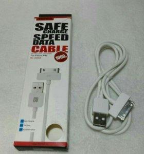 Usb кабель для iPhone 4. Цена 150р