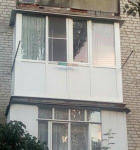 Остекление балконов. Акция*