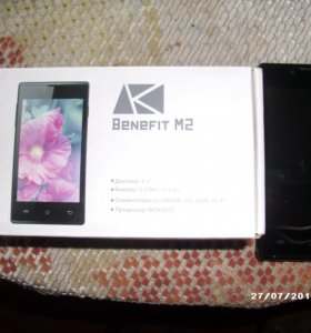 ARK Benefit M2 Dual Black