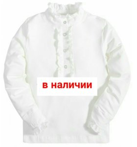 Белая блузка новая