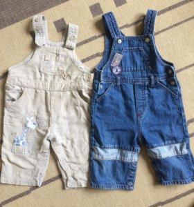 Комбинезон, джинсы, штаны