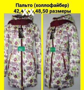Пальто на холлофайбере