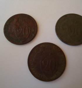 Подборка 20 копеек 1931-33