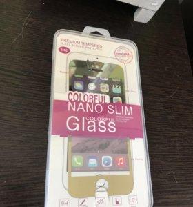 Золотое стекло для iphone 5/5s/5se/5c