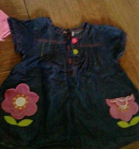 Платье на 1 -2 года