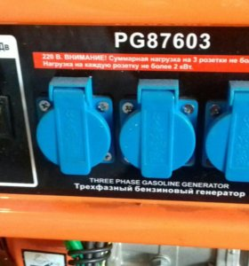 Электрогенератор Sturm PG 87603