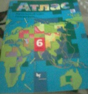 Атлас для 6 класса