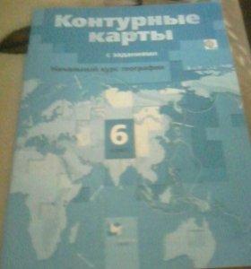 Контурная карта 6 класс