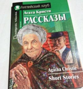 Книга на английском языке 📚