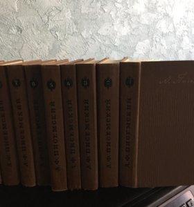 Продаю собрание сочинений А.Писемского в 9-ти томах 1959 года