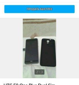 HTC ONE E9+DUAL SIM