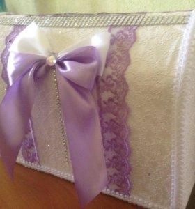 Свадебная атрибутика и аксессуары