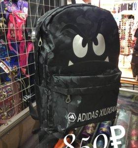 Рюкзак Адидас😎