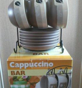 Набор для чая или кофе. 12 предметов на подставке