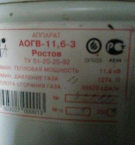АГВ 110 квт