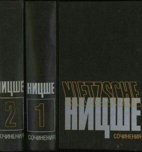 Книги 2 тома ницше