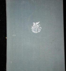 А.А. Блок Стихи. Поэмы. Театр. 1968 антиквариат