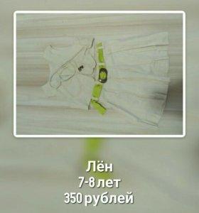 Костюм юбка жилет