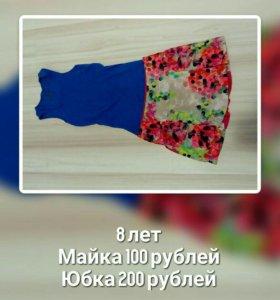 Майка юбка