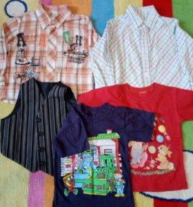 Детские вещи на мальчика 1-3года