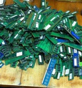 DDR-2-3 Для компьютера(очень много) и ноутбука