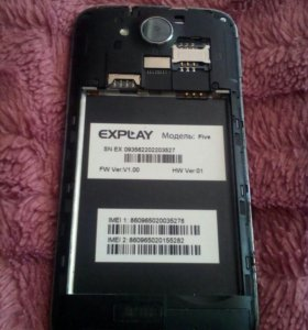 Explay Five