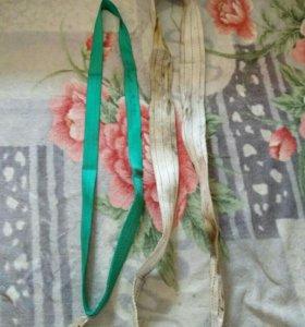 Продаю стропа-троса текстильные динамические