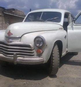 ГАЗ М-20 Победа, 1952 год.