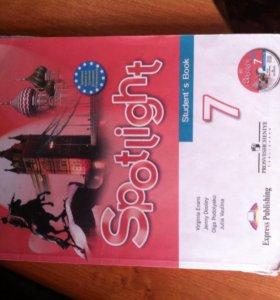Учебник английского spotlight 7класс