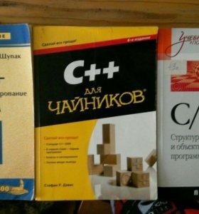 C++ , программирование