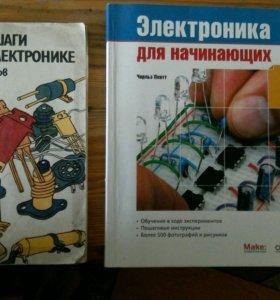 Радиоэлектроника,Электроника, Электротехника