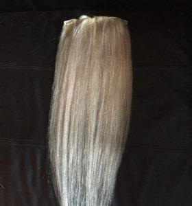 Волосы на заколках 60 см натуральные