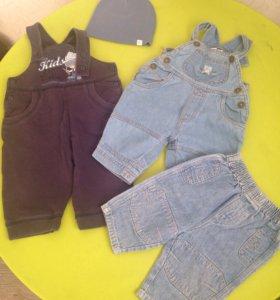 Одежда на мальчика 62