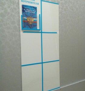 Уголок потребителя 6 карманов голубая окантовка
