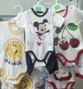 Костюмы для новорожденных
